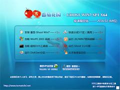 番茄花园 GHOST WIN7 SP1 X64 极速稳定版 V2016.02 (64位)