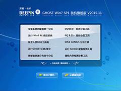 深度技术 GHOST WIN7 SP1 X64 装机旗舰版 V2015.11(64位)