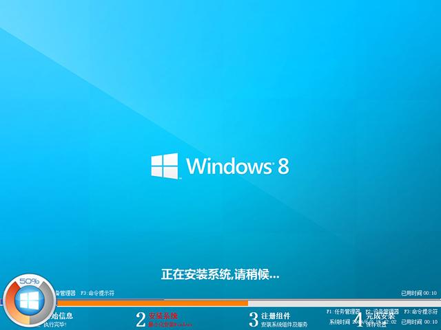 GHOST WIN8 X86 免激活专业版 V2016.06 (32位)