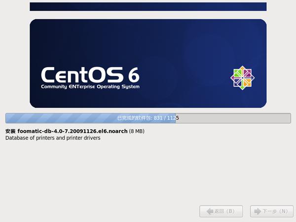 CentOS 6.7 x86_64官方正式版系统(64位)