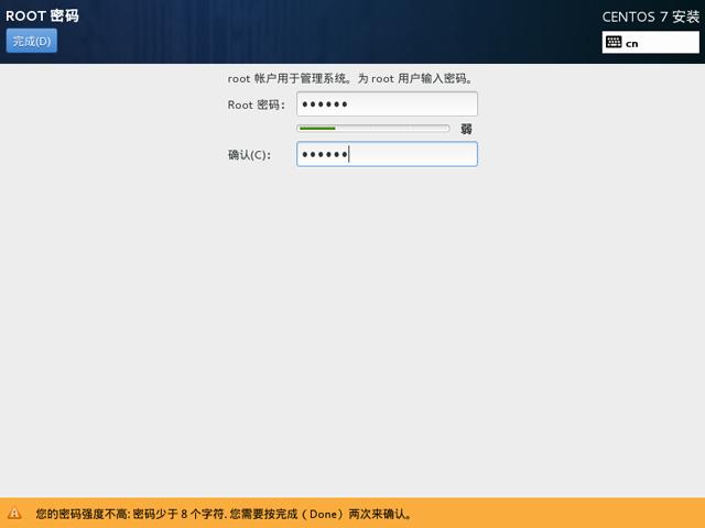 CentOS 7.0 x86_64官方正式版系统(64位)