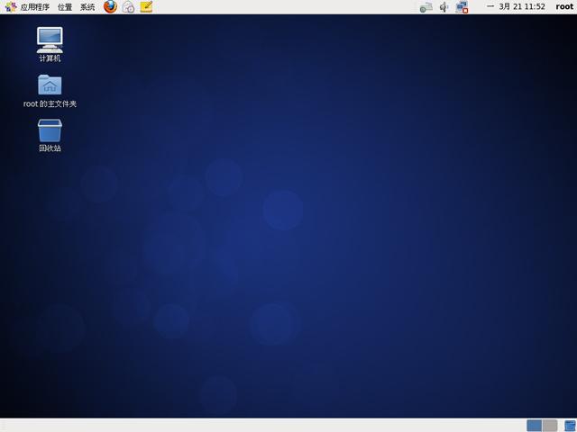 CentOS 6.2 x86_64官方正式版系统(64位)