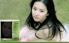 清新美女刘亦菲XP主题