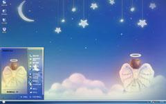 繁星光环小天使xp主题