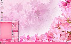 梦幻的粉色世界XP主题