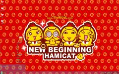 哈咪猫贺新春Win7主题