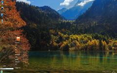 九寨沟自然风景Win7主题