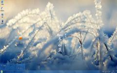 唯美的冬日风景Win7主题