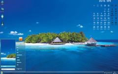 海中岛屿9月日历Win7主题
