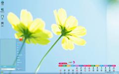 黄色清新花朵9月日历Win7主题