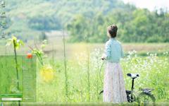 单车女孩唯美背影Win7主题