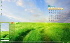 清新的绿色风景8月日历Win7主题