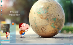 背起行囊看世界可爱卡通Win7主题