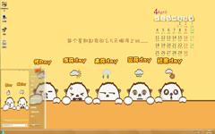 可爱卡通4月日历Win7主题