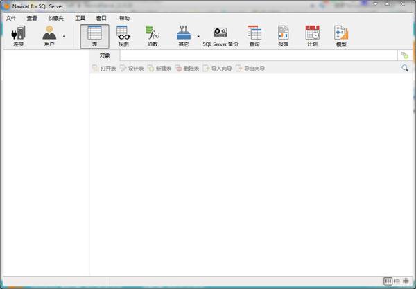 Navicat for SQL Server V11.0.10 绿色版
