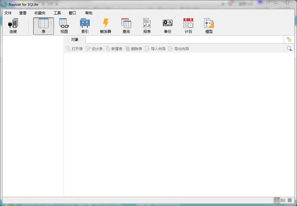 Navicat for SQLite V11.0.10