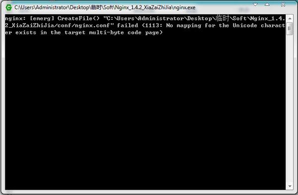 nginx for Linux V1.4.2 绿色版