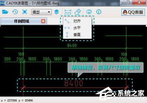 广联达cad快速看图软件 V5.9.2.58