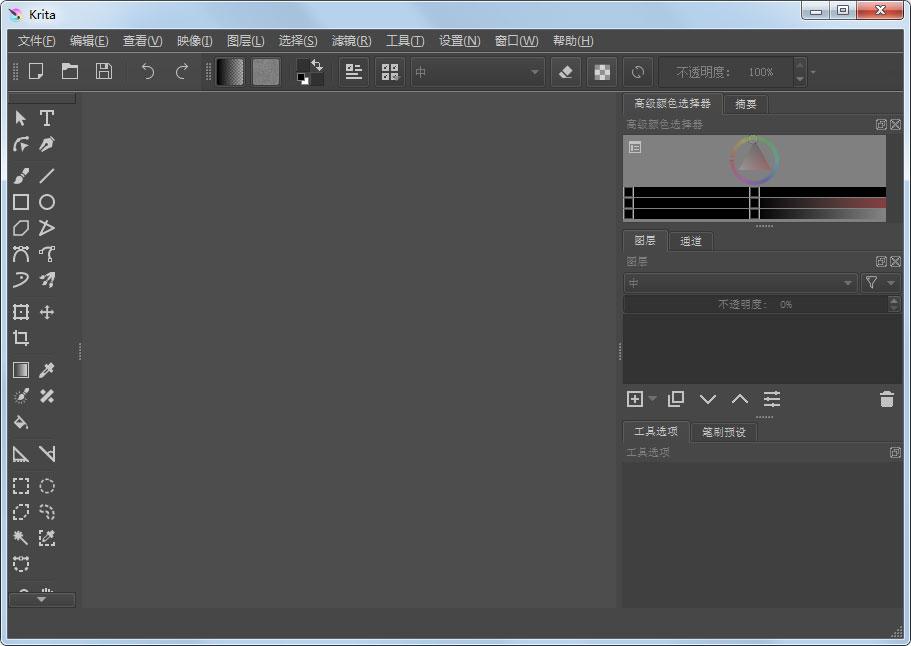 Krita(免费图像处理工具) V4.1.5