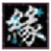 http://xt.ganbi.cc/d/file/96kaifa/201902202130/51-16110G411095G.jpg