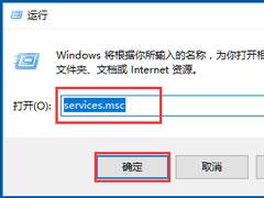 Win10系统无线网络服务怎么开启?Win10系统开启无线网络服务的方法