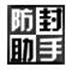 http://xt.ganbi.cc/d/file/96kaifa/201902202143/96-1Q11411443X48.png