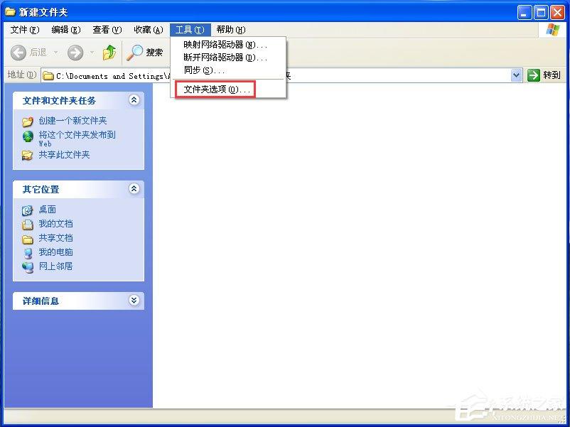 """WinXP打开网上邻居提示""""您可能没有权限使用网络资源""""怎么办?"""