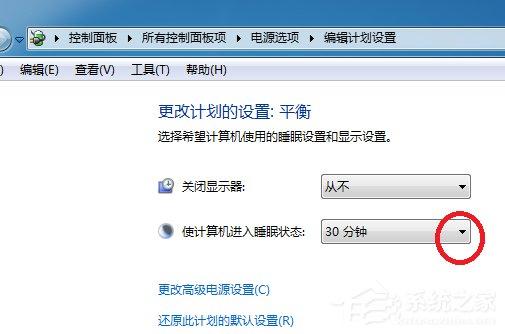 Win7系统设置计算机锁定时间的具体操作方法