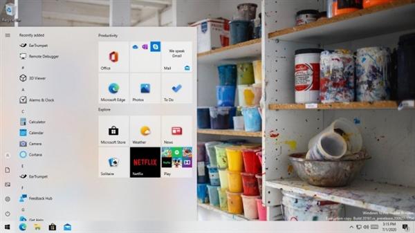 微软Windows 10全新开始菜单怎么启用?