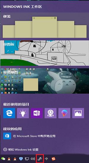 Windows lnk工作区的设置方法和功能详