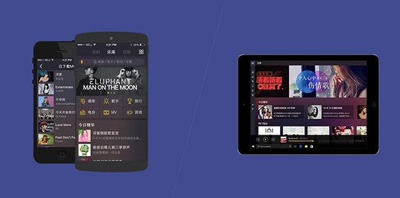 酷我音乐2017 V8.7.2.0